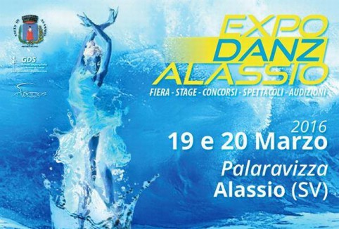 Expo danza2