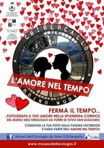 Amore Tempo fb