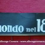 17 Globo 9 SV