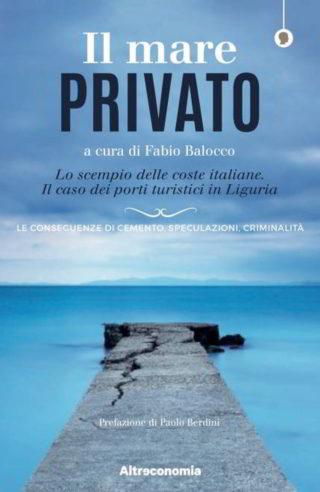 Il mare privato