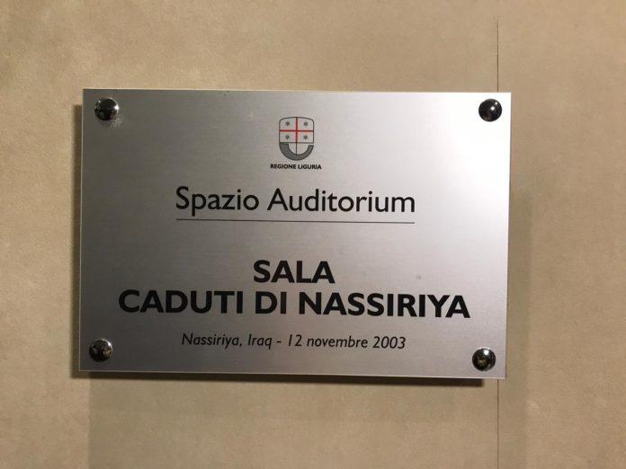 SALA NASSIRIYA1