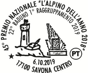 Annullo filatelico alpini a Savona