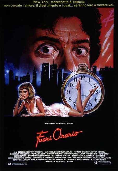 Fuori orario Scorsese