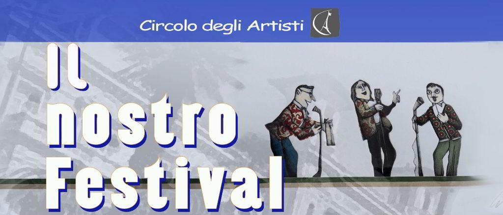 Il nostro Festival del Circolo degli artisti di Albissola