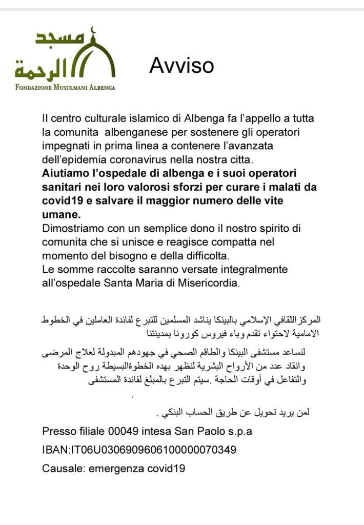 Avviso Raccolta fondi Fondazione Musulmani Albenga per Ospedale