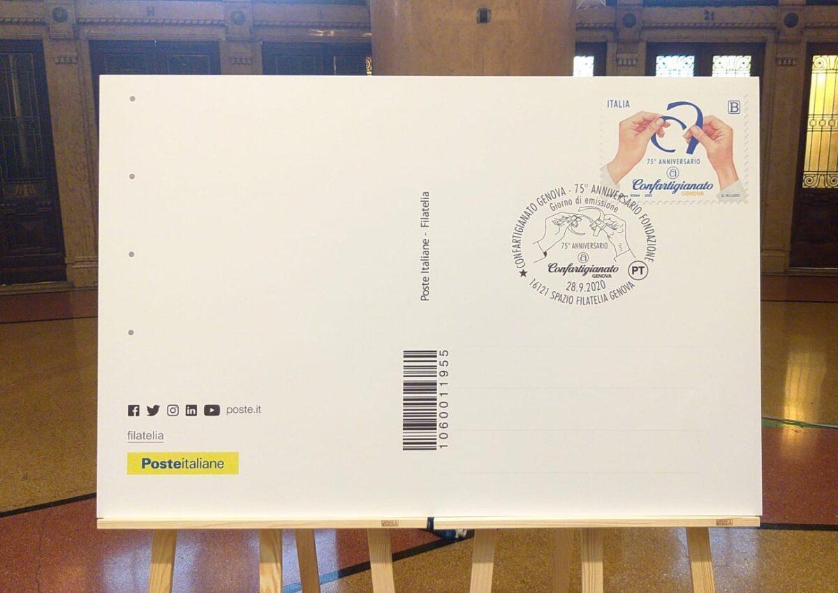 Confartigianato Genova - Francobollo - retro cartolina