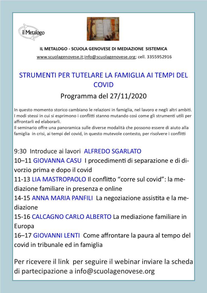 Convegno covid versione gratuita per avvocati2