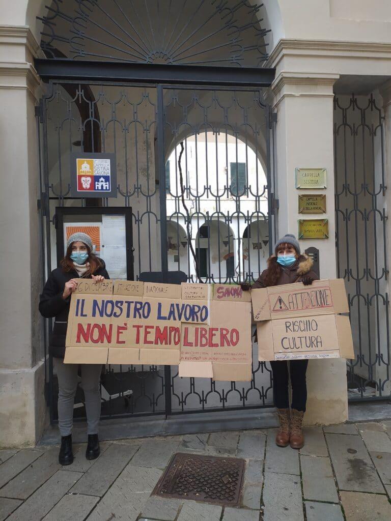 Savona cultura in piazza - Cappella Sistina