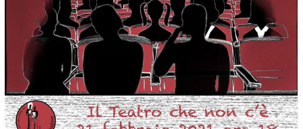 teatro che non c'è