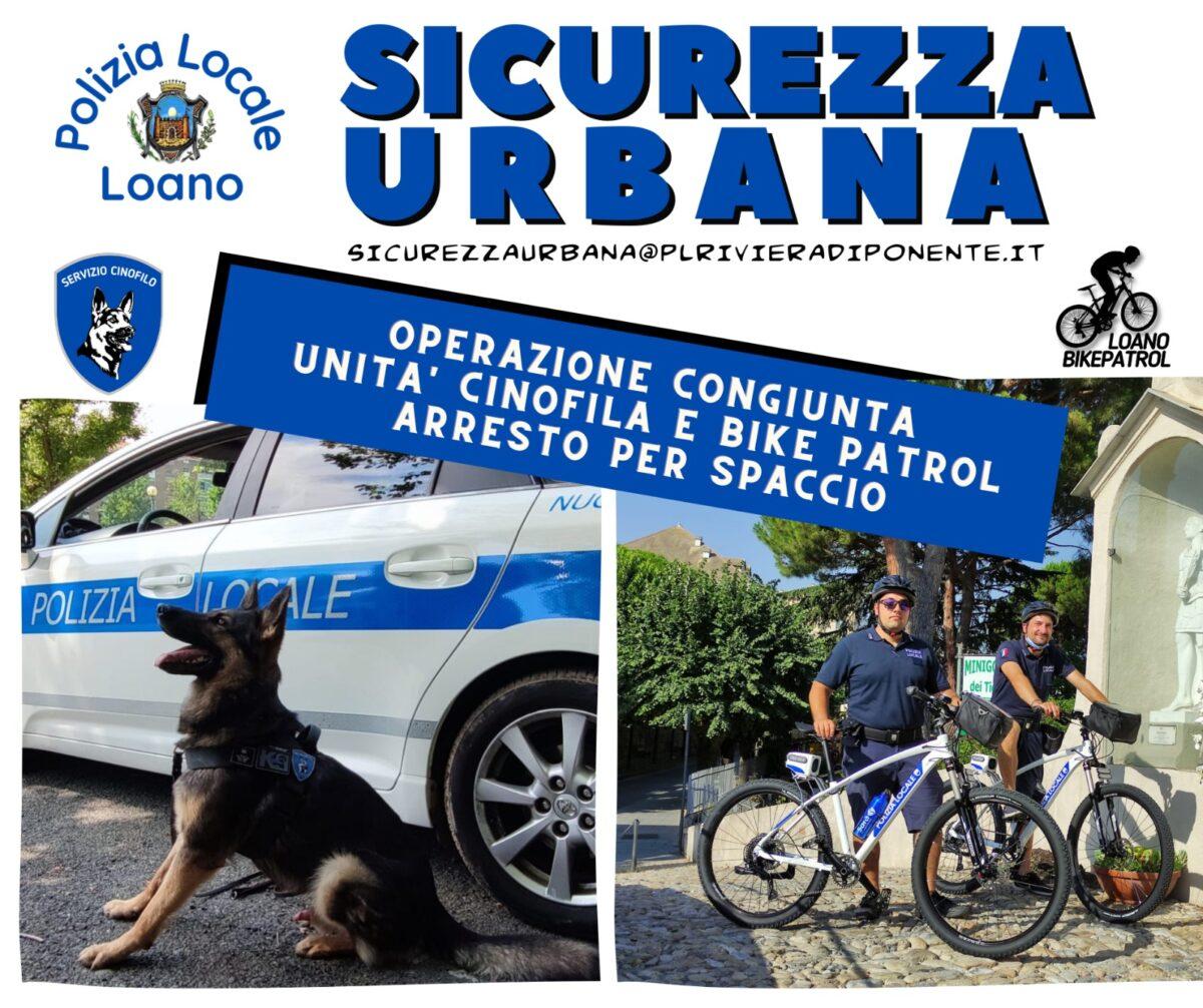 Unita Cinofila Bike Patrol